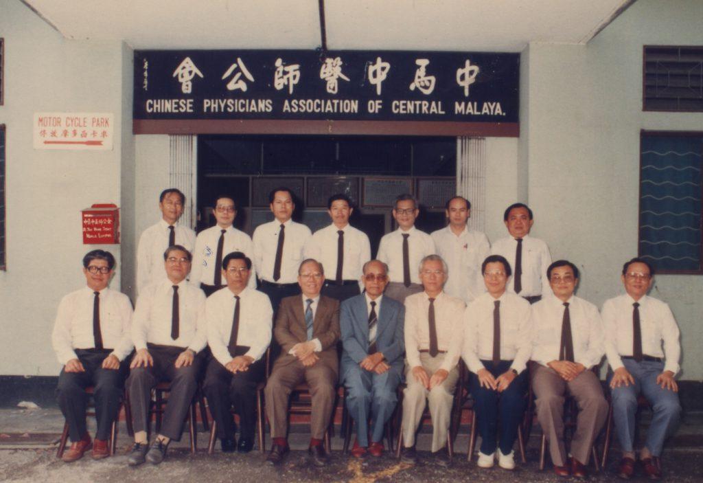 """被选任""""马来西亚中医师公会""""会长。"""